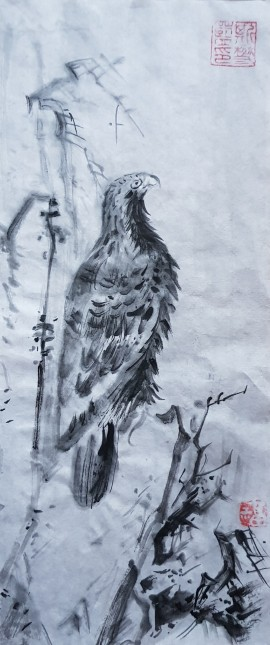 A Copy Of Chinese Painting - Eagle
