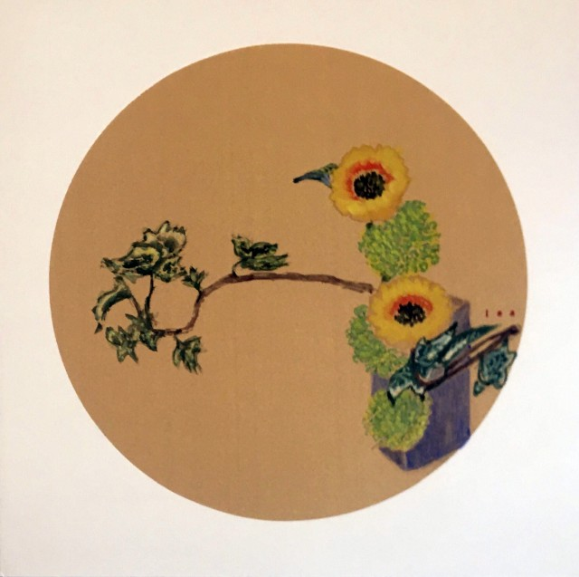 Ikebana With A Sunflower